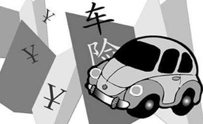 侵权人系被侵权人的用工单位,伤者在交通事故中不能获得双重赔偿